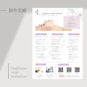 lisa design(リサデザイン)エステチラシ