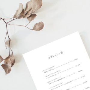 lisa design(リサデザイン)エステメニュー表